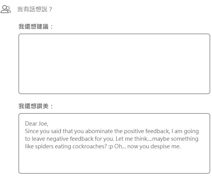 如何挑選/有效使用線上英文課程學習英文?(@TutorABC 學習17個月心得) 新生必看完全操作手冊(?)