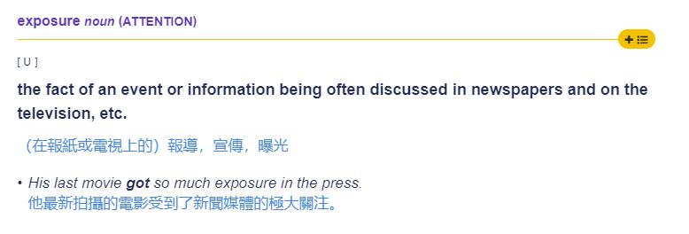 2020.04.12 : Asian Cyber War - Journal of Wuhan Pneumonia in Taiwan 武漢肺炎在臺灣日記