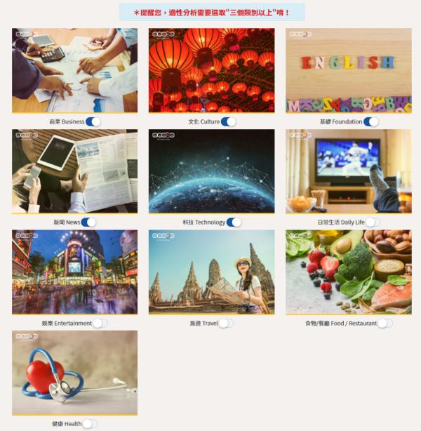 WUWOW(六書堂)試聽/上課心得(2020.7.13更新)
